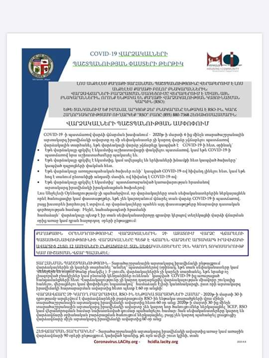 Sunland Tujunga Neighborhood Council - STNC - Please See the Eviction Protection Factsheet in Armenian