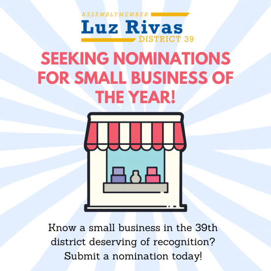 Nominations for #AD39's Small Business